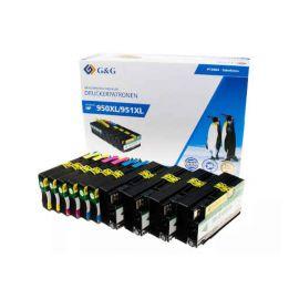 Compatible G&G HP 950XL + 951XL Multipack 10 Cartuchos de Tinta Genericos