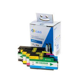 Compatible G&G HP 950XL + 951XL Multipack Cartuchos de Tinta Genericos